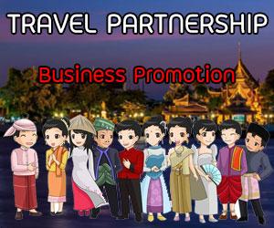 Travel Business Partnership