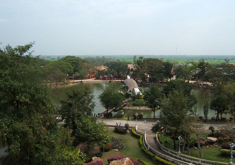 Chainat Bird Park