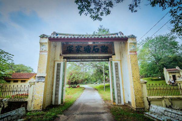 Cheah Kongsi