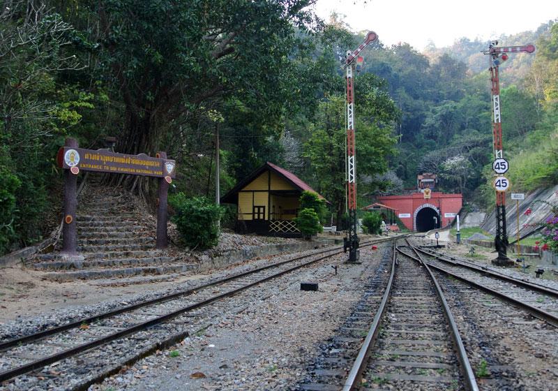 Doi Khun Than National Park