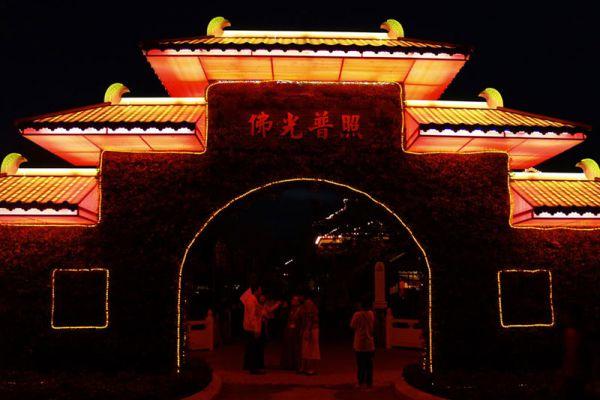 Fo Guang Shan Dong Zen Temple