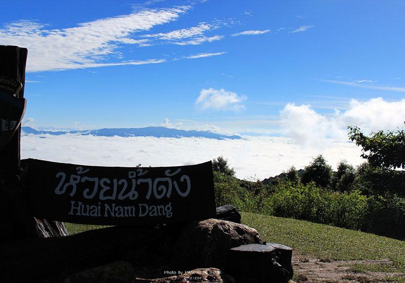 Huai Nam Dang National Park