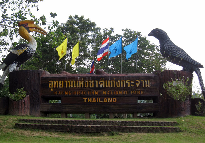 Kaeng Krachan National Park