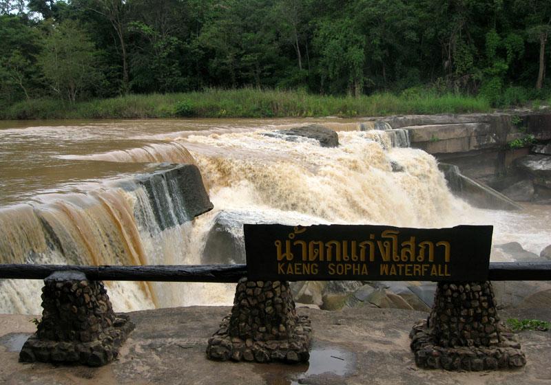 Kaeng Sopha Waterfall