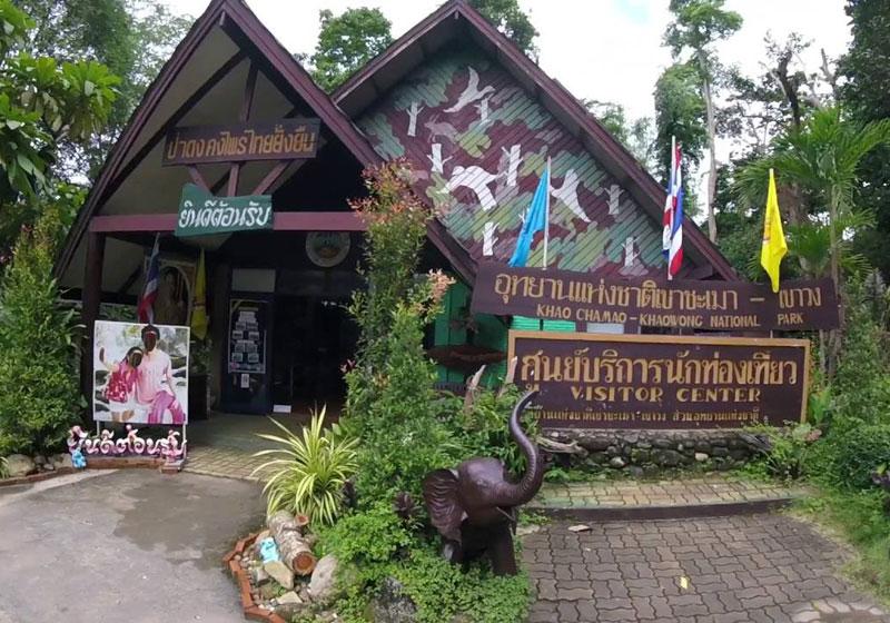 Khao Chamao - Khao Wong National Park