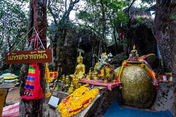 Khao Khitchakut National Park