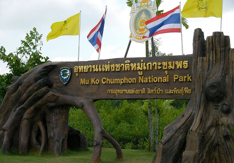 Mu Koh Chumphon National Park