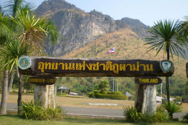 Phu Pha Man National Park