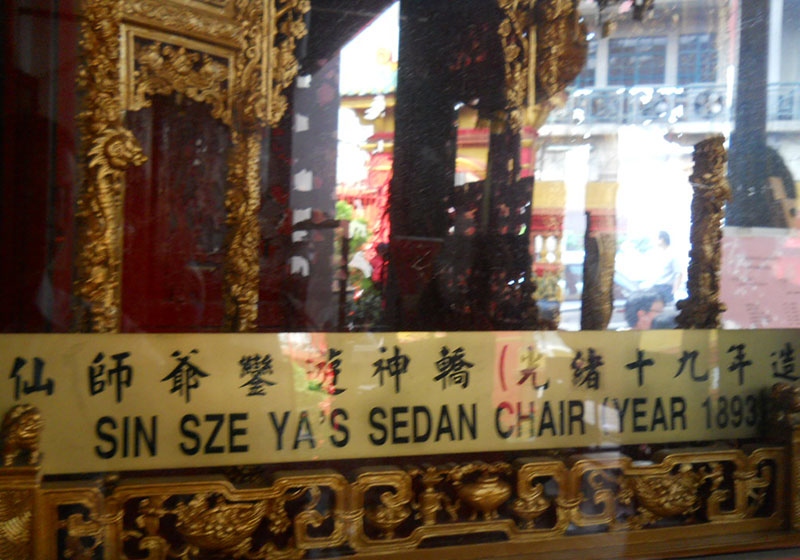 Sin Sze Si Ya Temple