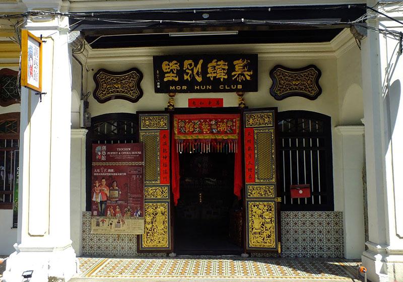 Teochew Puppet Opera House