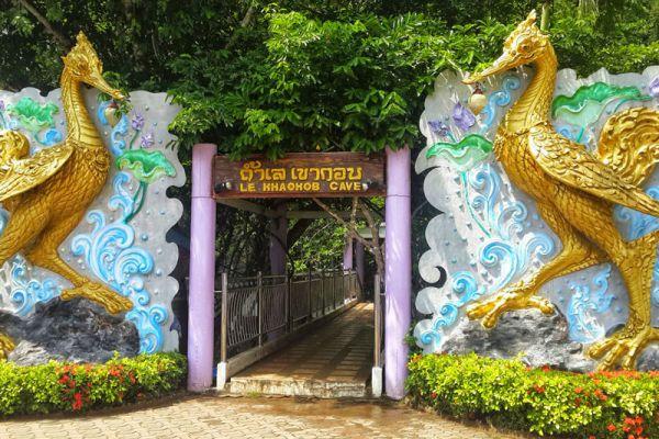 Tham Le Khao Kop