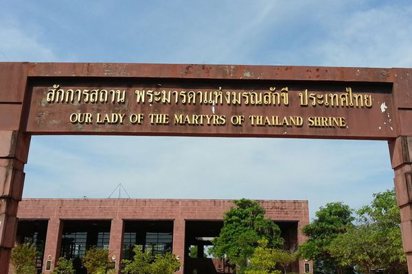 Wat Ban Song Khon Church