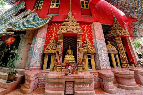 Wat Samphran Temple