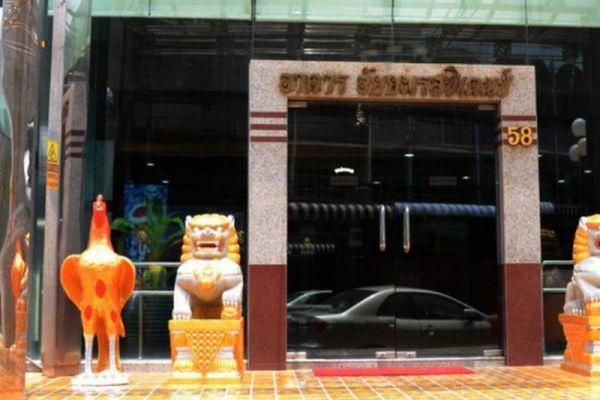Aiyapura Hotel Bangkok