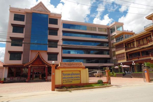Anoulack Khen Lao Hotel