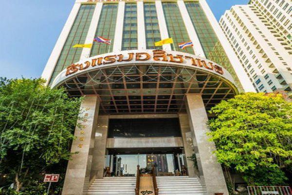 Elizabeth Hotel Bangkok