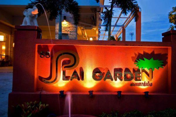 Plai Garden Boutique Guesthouse