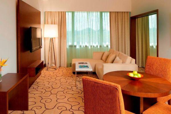 Radisson Hotel Bandar Seri Begawan