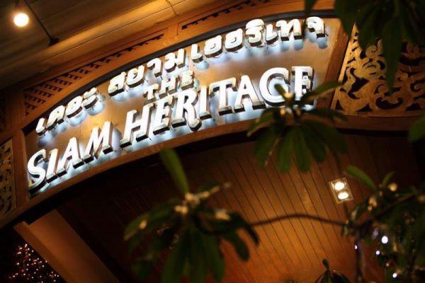 The Siam Heritage Boutique Suites Bangkok