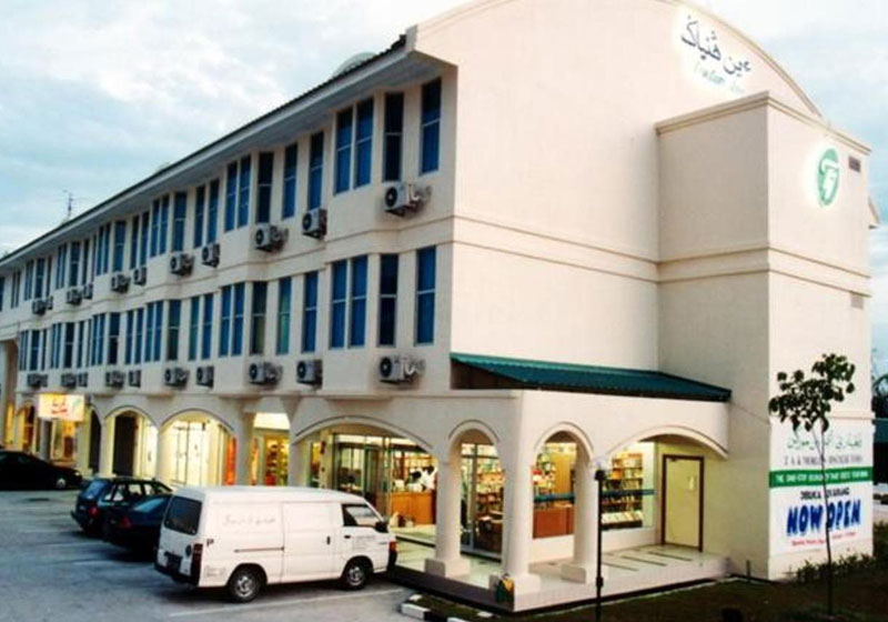Traders Inn Bandar Seri Begawan