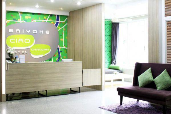 Baiyoke Ciao Chic Modern Hotel Chiang Mai