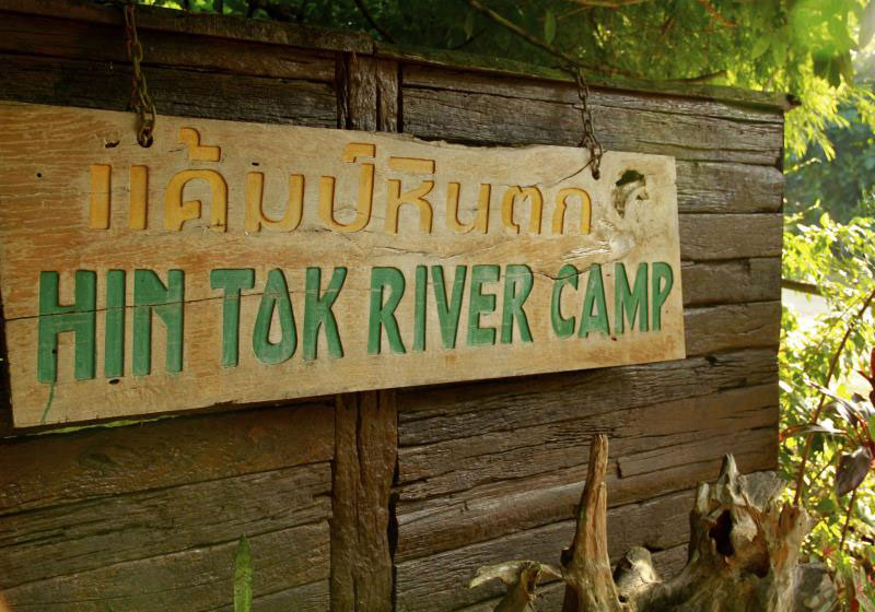 Hintok River Camp @ Hellfire Pass Kanchanaburi