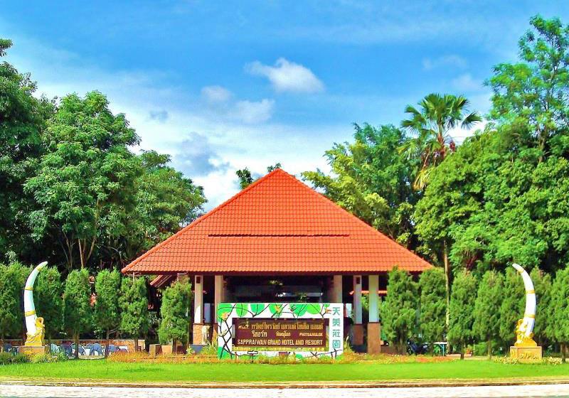 Sappraiwan Grand Hotel & Resort Phitsanulok