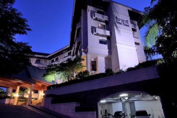 Sima Thani Hotel Nakhon Ratchasima