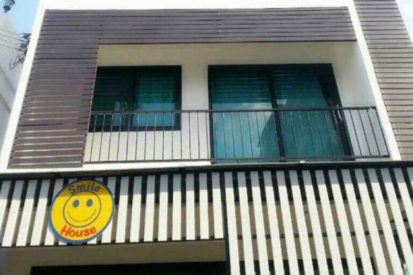 Smile House Samui Thailand