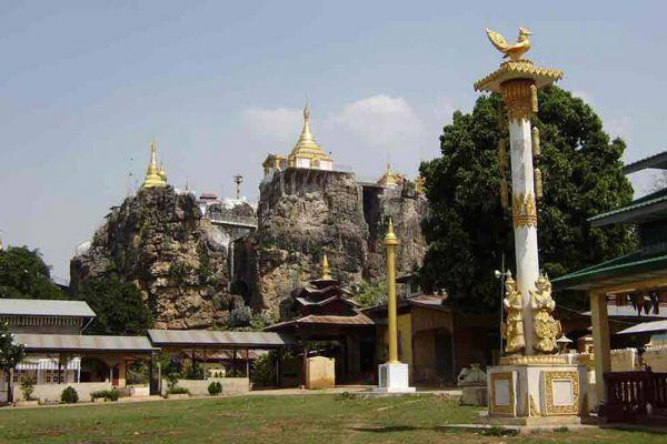 Taung Kwe Zedi : Kayah State