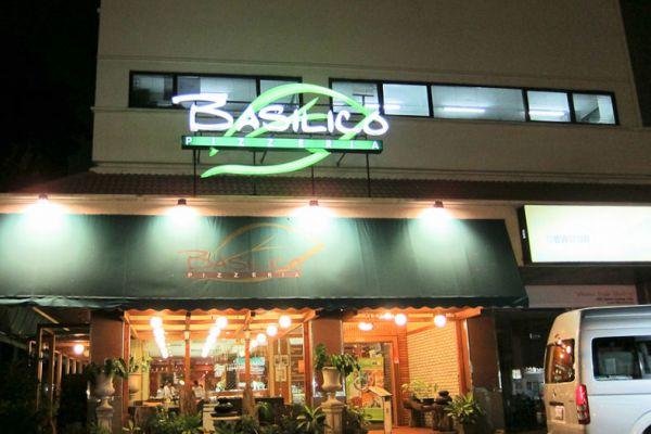 Basilico Pizzeria Restaurant