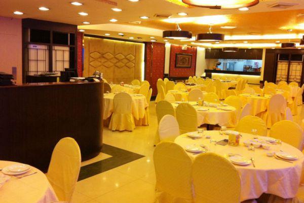 Golden Fortune Seafood Restaurant