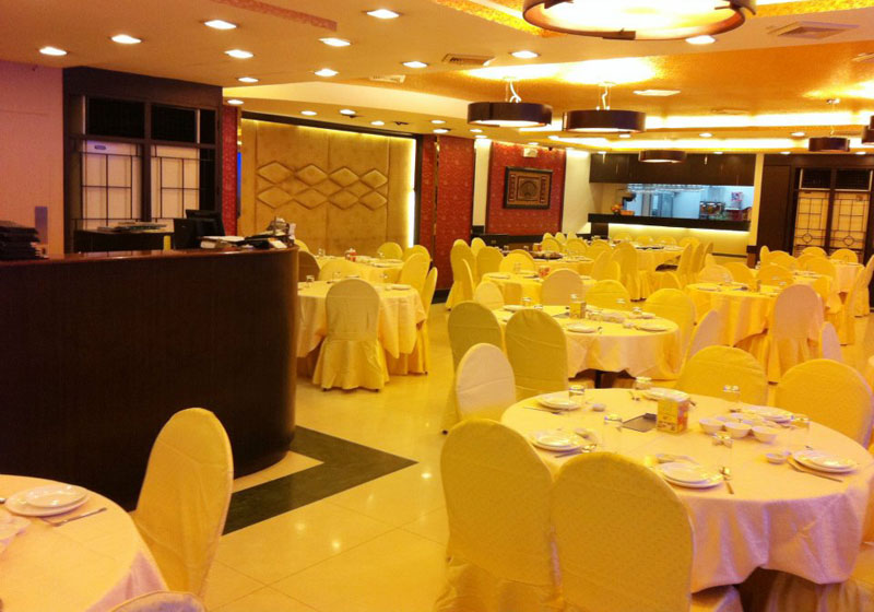 Golden Fortune Seafood Restaurant