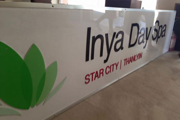 Inya Day Spa