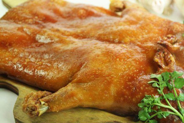 El Cerdo Restaurant