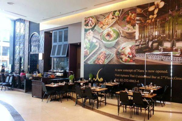 Nara Central World Restaurant