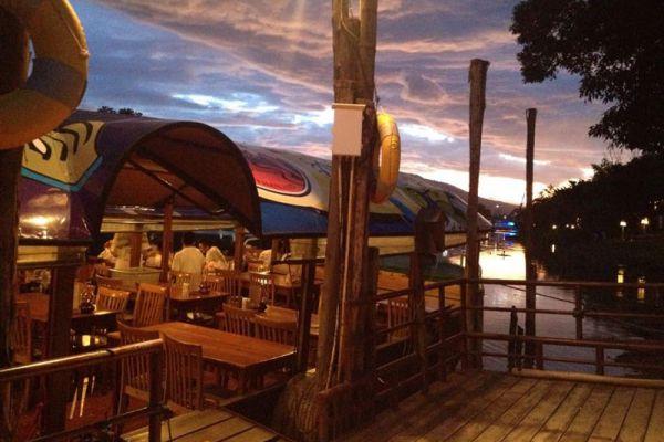 The Riverside Bar & Restaurant