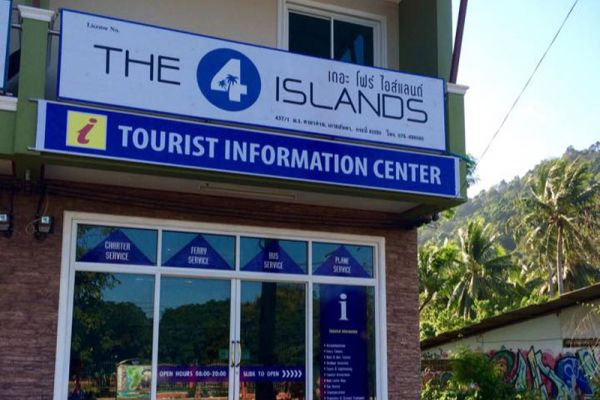 Four Islands Day Tours