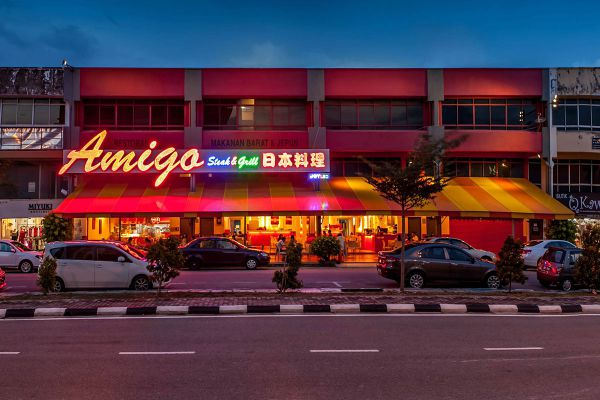 Amigo Steak & Grill Restaurant