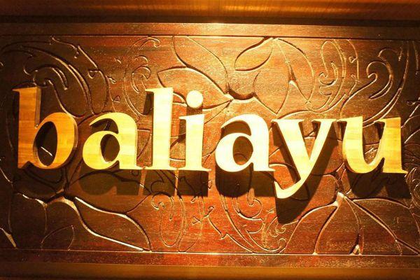 Baliayu Spa Sanctuary