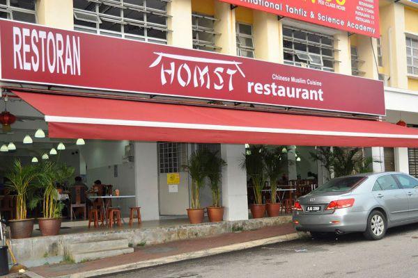 HOMST Restaurant