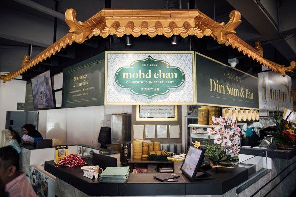 Mohd Chan Restaurant