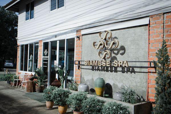 Siamese Spa