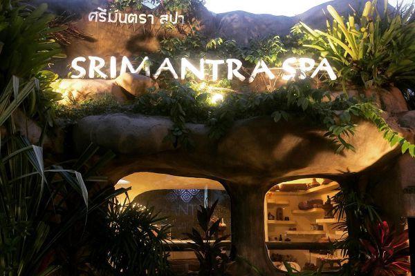 Srimantra Spa