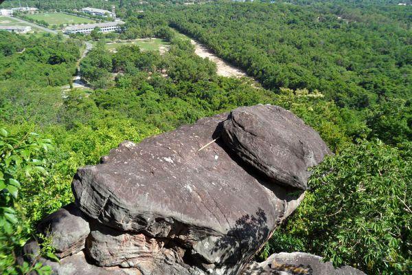 Khao Eto Forest Park