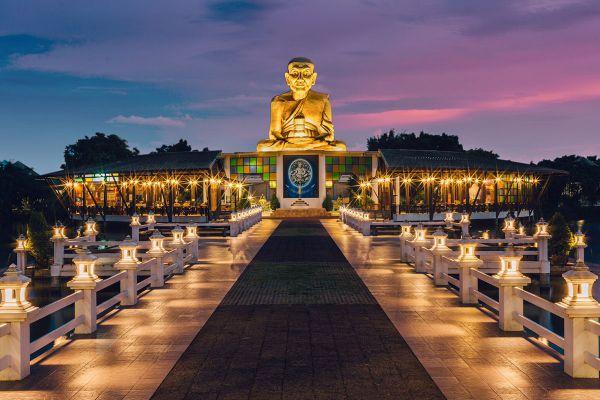 Maharat Buddhist Park