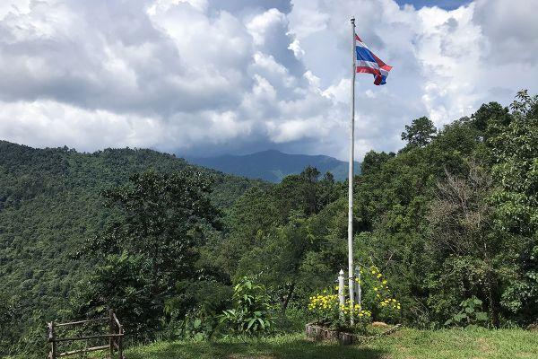 Nunthaburi National Park