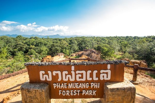 Pae Muang Pee Forest Park