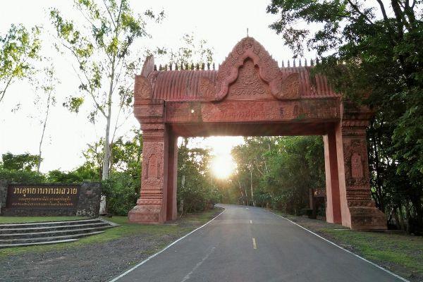 Phanom Sawai Forest Park