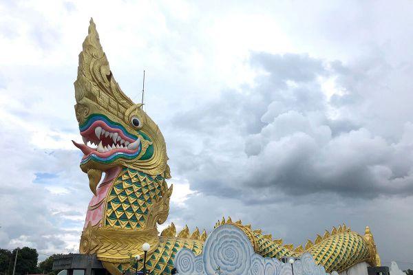 Phaya Thaen Public Park
